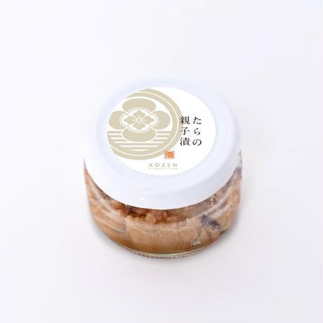 味の詰合せ6(サーモン味噌漬焼き、鮭の昆布巻、いくら醤油漬、たらの親子漬)【NS406】
