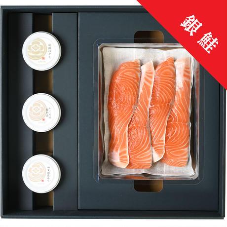 銀鮭ギフトセットB 【2202】(銀鮭味噌漬4切 紅鮭ほぐし 神楽南蛮みそ いくら醬油漬)