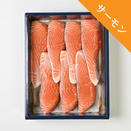 サーモン味噌漬 7切【1003】