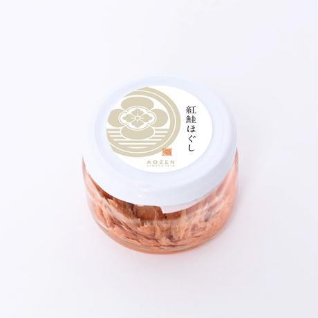 特選ギフトBOXセットC(生サーモン味噌漬け、紅鮭ほぐし、松前漬、たらこ粕漬)【TG-C】