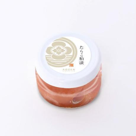 味の詰合せ1(鮭の昆布巻、たらこ粕漬、紅鮭うま辛明太)【NS401】