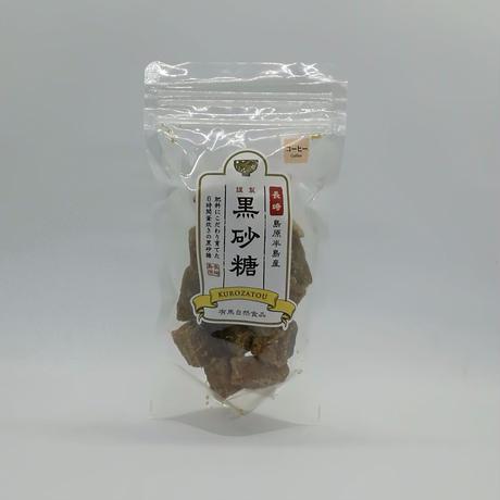 黒砂糖(コーヒー)(100g)