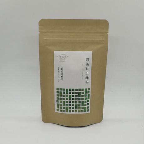 深蒸し玉緑茶(ティーバッグ)