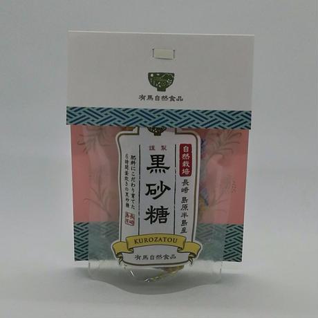 黒砂糖(50g)