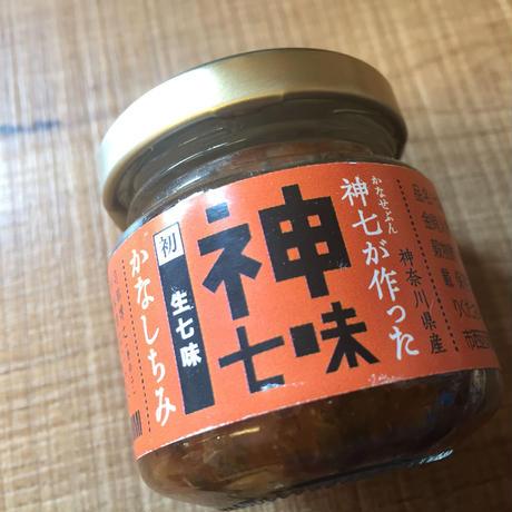 神七味 初(かなしちみ うぶ)