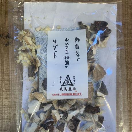 炊飯器でおひさま椎茸のリゾット