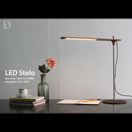 ディクラッセ LEDステーロ デスクランプ メタリックグレー/ブロンズ