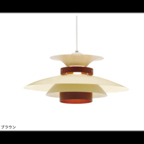 インターフォルム メルチェロ ペンダントライト ナチュラル/ブラウン/ウォルナット(LED電球付属)