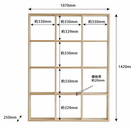 杉工場 木と風 シェルフ1420 幅107cm×奥行25cm×高さ142cm
