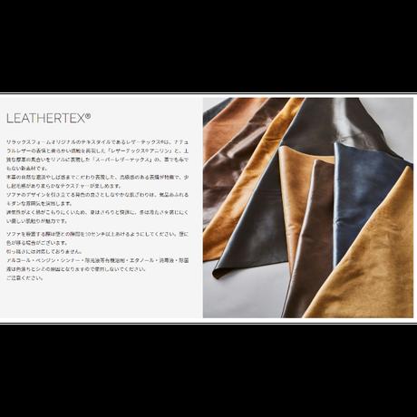 RELAX FORM ラウロ パーソナルチェア オットマンセット ブラック/ロイヤルブラック