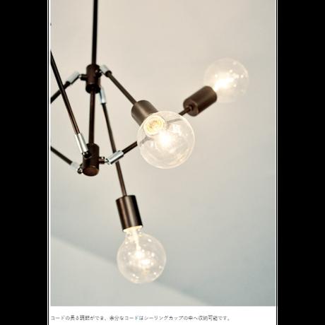 インターフォルム グラディスカ ペンダントライト ゴールド/ブラック