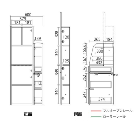 ベルク 60ドレッサー ブラック/ホワイト スツール付