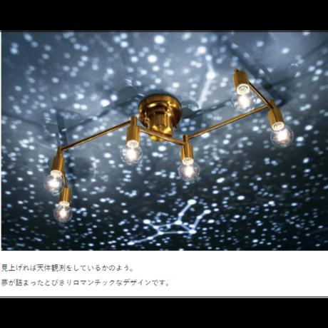 インターフォルム ポラーレ シーリングライト(LED電球付属)