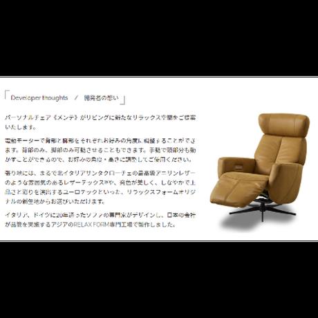 RELAX FORM メンテ パーソナルチェア キャメル/ブラック/ロイヤルブラック
