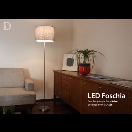 ディクラッセ LEDフォスギア フロアランプ ベージュ/ネイビー