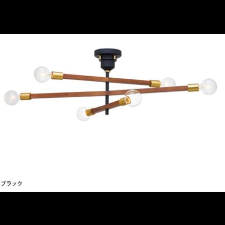 インターフォルム アストル - バウム - シーリングライト ホワイト/ブラック(LED電球付属)