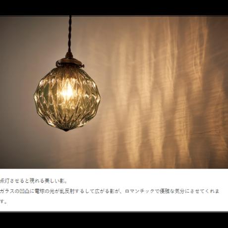 インターフォルム ベリル ペンダントライト クリア/ブルー/アンバー(LED電球付属)