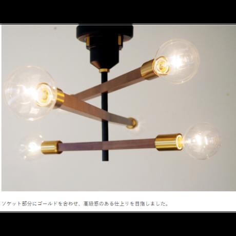 インターフォルム アストル - バウム - シーリングライト ホワイト/ブラック(レトロ電球付属)