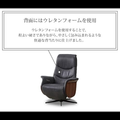 RELAX FORM アストロ パーソナルチェア ブラック/ロイヤルブラック