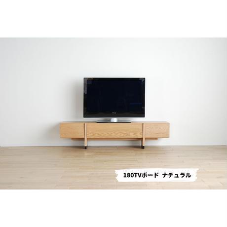 モリタインテリア バレーナ 180TVボード  ナチュラル/ブラウン