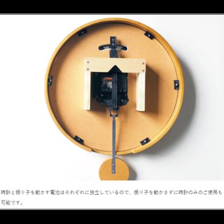インターフォルム トード ウォールクロック ホワイト/ブラック