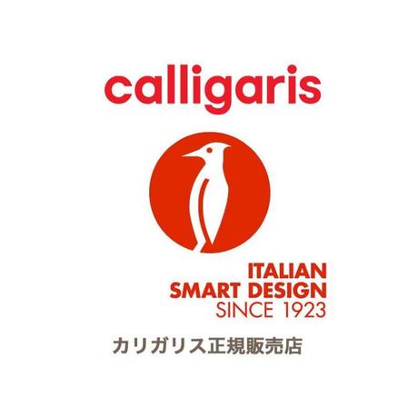 カリガリス ダイニングチェア ELLE エル ファブリック 1脚 CS/2011 calligaris