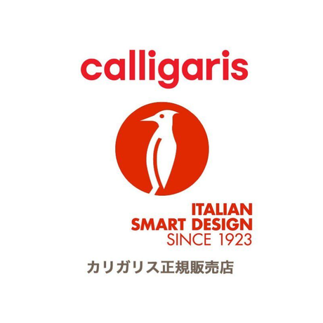 カリガリス ダイニングチェア CLAIRE クレール ファブリック 2脚セット CS/1443 calligaris