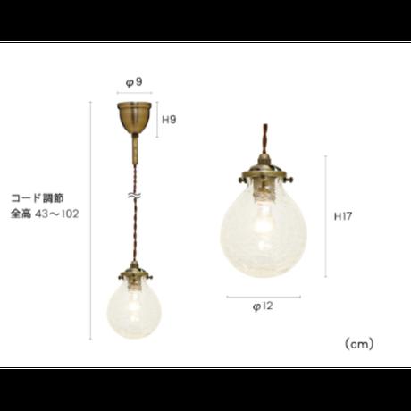 インターフォルム マルヴェル ペンダントライト クリア/クラック/クラックフロスト(白熱電球付属)