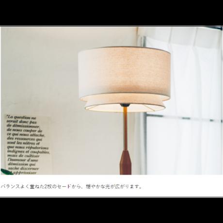 インターフォルム スヴァンテ フロアライト(LED電球付属)