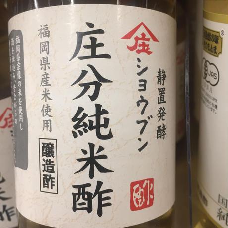 老舗の庄分酢の美味酢1L