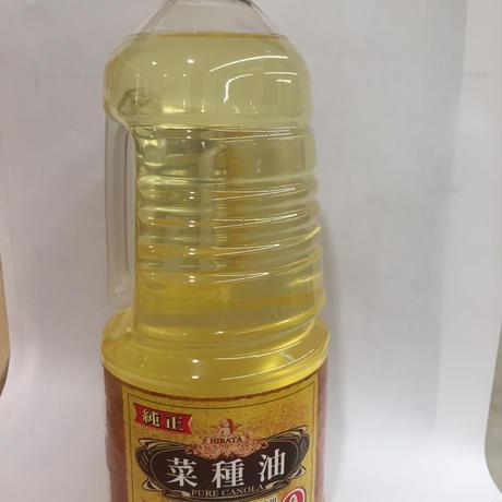 菜種油1350g