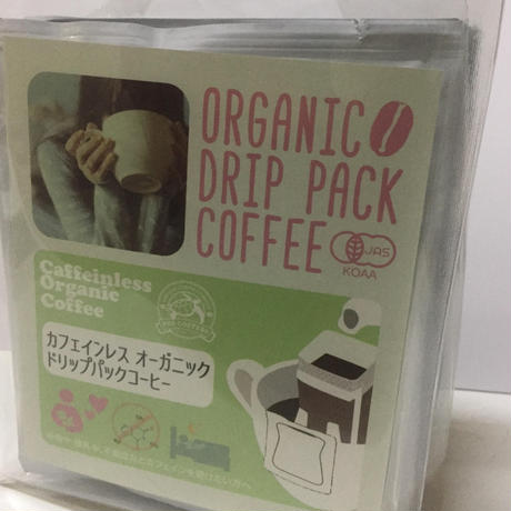 オーガニック【カフェインレスコーヒー】ドリップ10杯分 【🉐送料 レターパックライト】