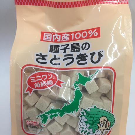 種子島のさとうきびの角砂糖450g