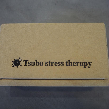 Tsubo stress therapy ヒツジ