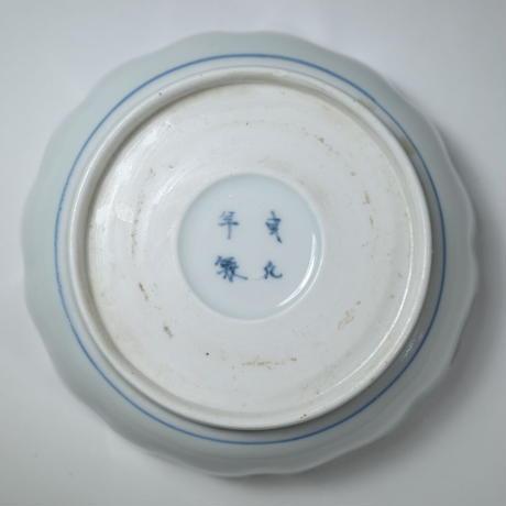 染付 秋海棠図なます皿 ①