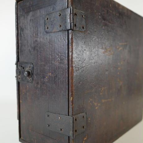 時代判印手提げ箱