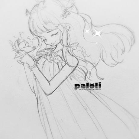 【お取り寄せ】【Paloli】女神ランジェリー