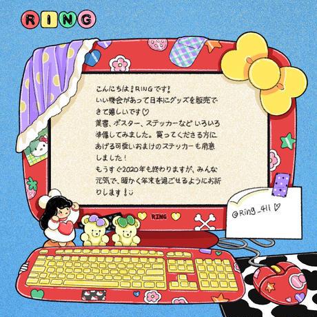 【Ring】ポスター+ステッカーセット Be my Dessert
