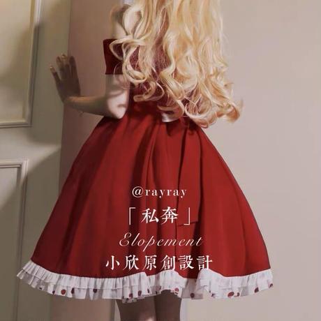 【お取り寄せ】【小欣】  ロマネスクワンピース【2色】