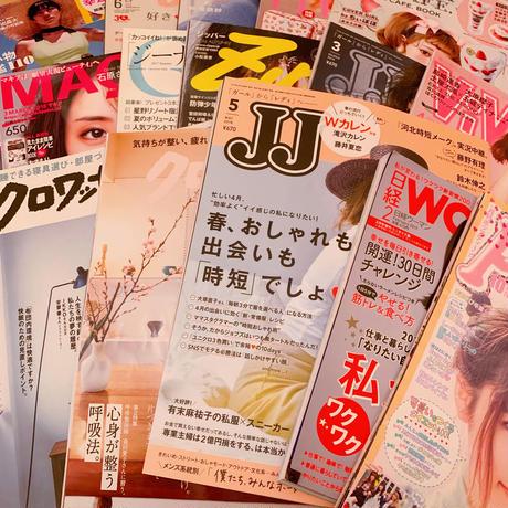 【専用商品】雑誌セット着払い