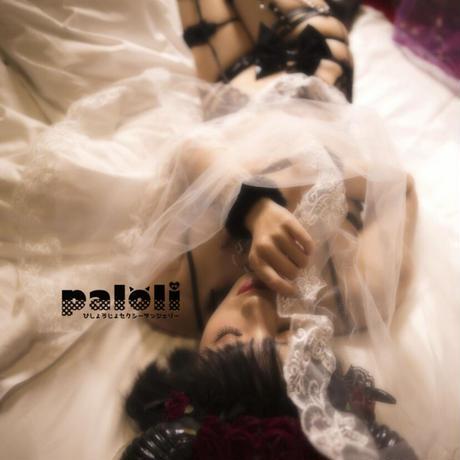 【Paloli】二次元小悪魔ランジェリー