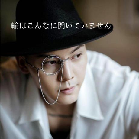 【お取り寄せ】片眼鏡 モノクル【3色】  チェーン付き