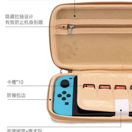 Switch用わんにゃんキャリングケース 【4種類】