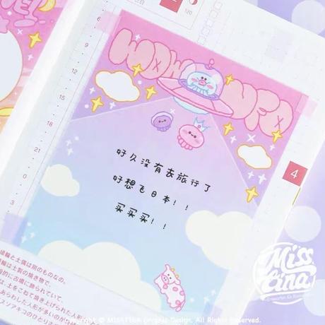 MissTinaファンシーメモ③3種類セット