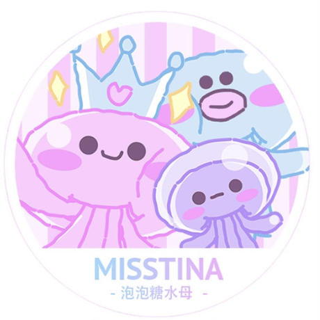 「MISSTINA」おさとうくらげマステ
