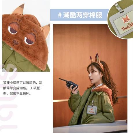 【ご予約商品】ディズニー公認☆ズートピア/ニックのコート