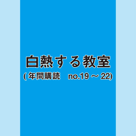 5d7488e6ee3ba955bbfb46f3