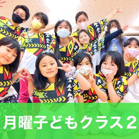 【月曜子どもクラス2 】6/7,21(月)17:00~18:00(2回セット)スタジオレッスン