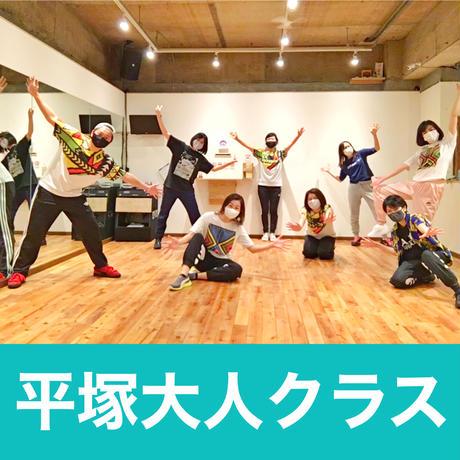 【平塚大人クラス】7/15(木)19:30~21:00 STUDIO RONDスタジオレッスン