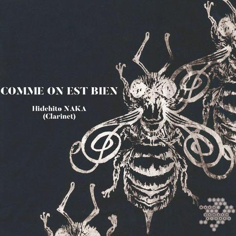 3月14日発売 中ヒデヒト「Comme on est bien」1st ミニアルバム